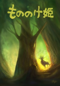 Studio-Ghibli-Poster-Competition---Princess-Mononoke-By-Jasmine-Prasad-Illustration-Grapics
